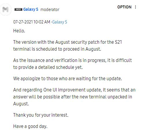 Galaxy S21 One UI 3.1.1 Update Schedule