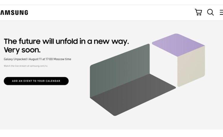 Samsung Unpacked August 11 Teaser