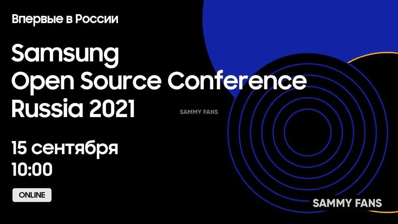 Samsung Open Source Conference 2021