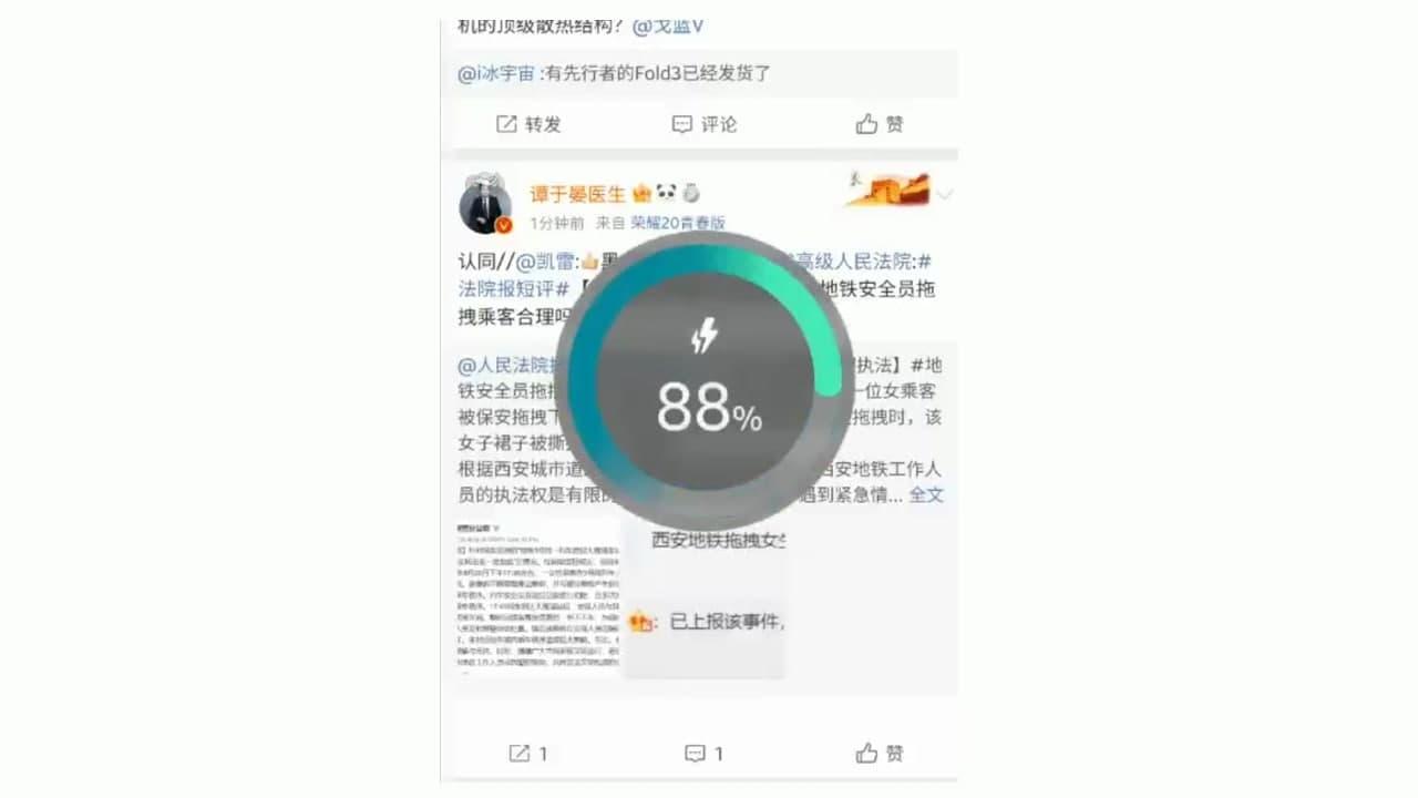 One UI 4 Beta Charging Animation
